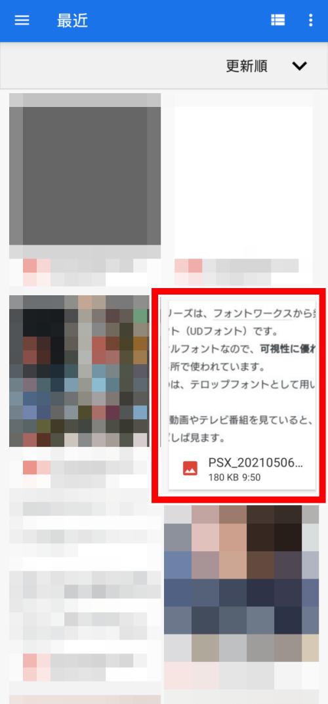 f:id:R-kun:20210506101937p:plain