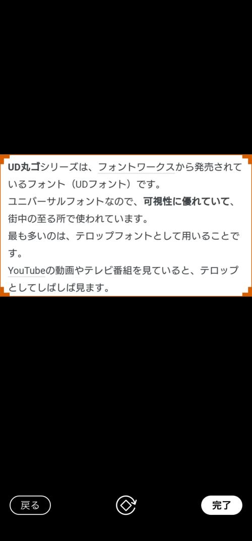 f:id:R-kun:20210506102018p:plain