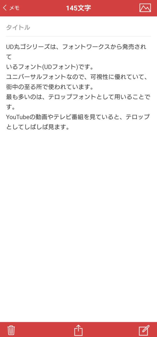 f:id:R-kun:20210506102104p:plain