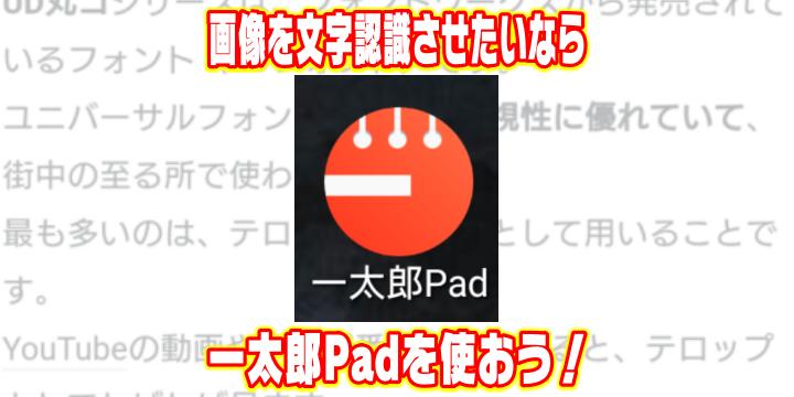 f:id:R-kun:20210506104010p:plain
