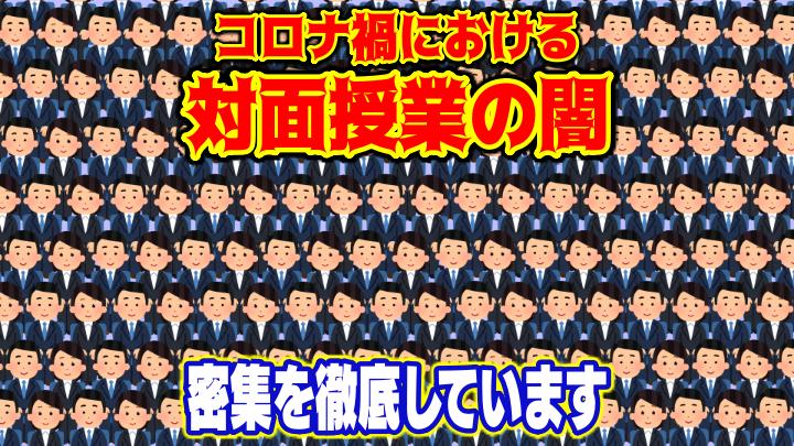 f:id:R-kun:20210508121052p:plain