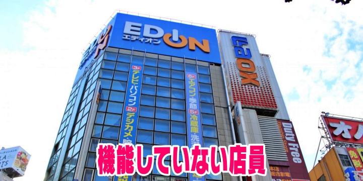 f:id:R-kun:20210515134055j:plain