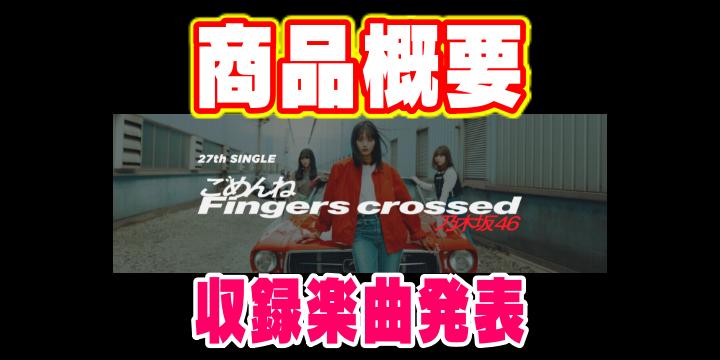 https://cdn-ak.f.st-hatena.com/images/fotolife/R/R-kun/20210515/20210515201544.png