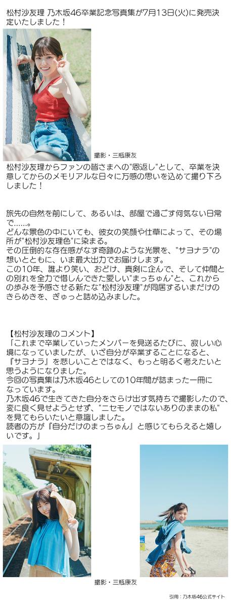 f:id:R-kun:20210518184246p:plain