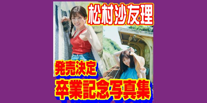 f:id:R-kun:20210518191020p:plain