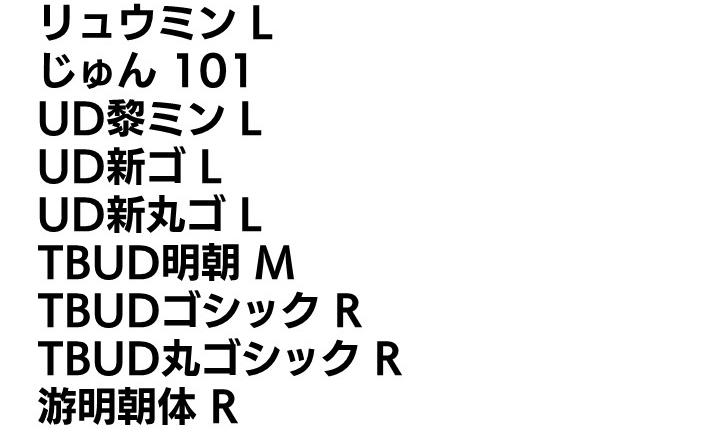 f:id:R-kun:20210519153431j:plain