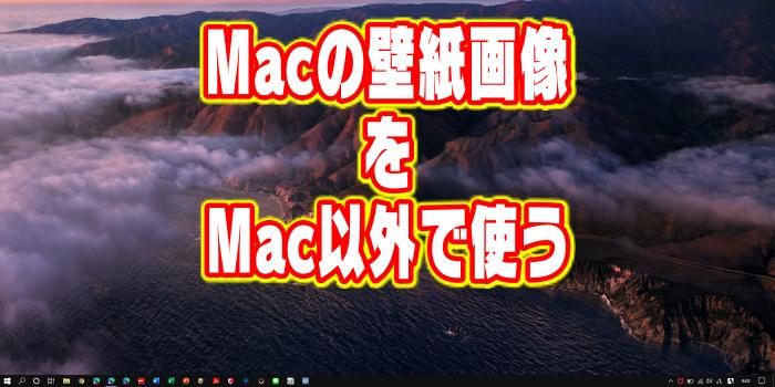 f:id:R-kun:20210520092605p:plain