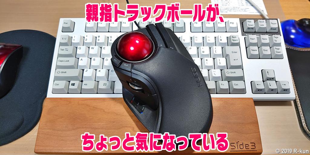 f:id:R-kun:20210524174821p:plain