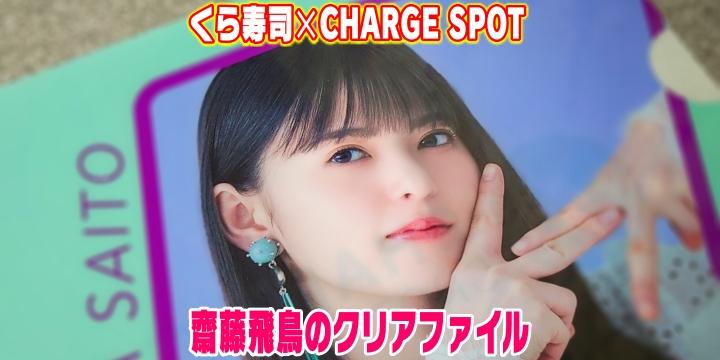 f:id:R-kun:20210529124341j:plain