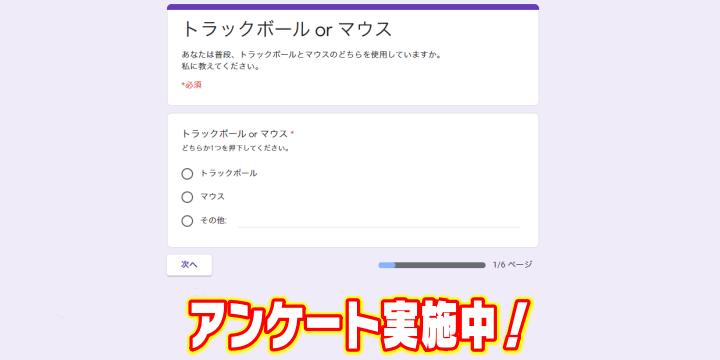 f:id:R-kun:20210530151018p:plain