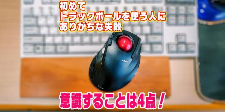 f:id:R-kun:20210603165805j:plain