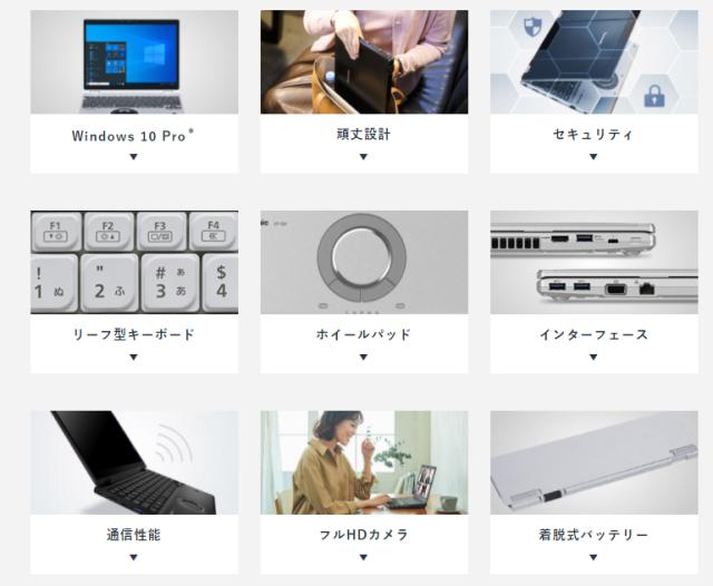 f:id:R-kun:20210604120628p:plain