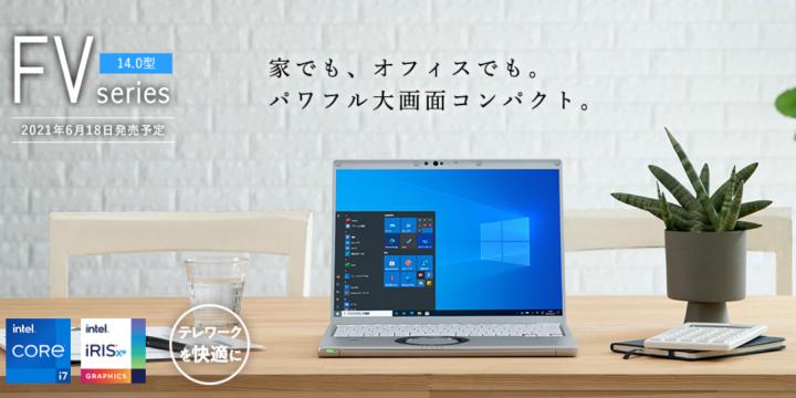f:id:R-kun:20210604121624p:plain