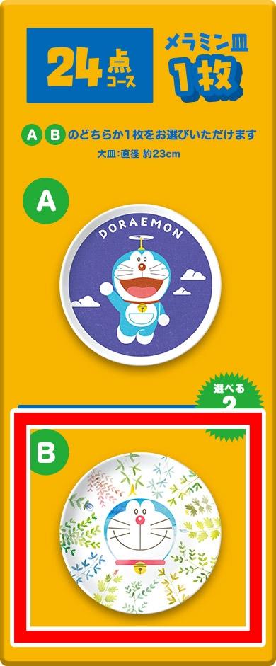 f:id:R-kun:20210605183754j:plain