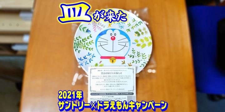 f:id:R-kun:20210605192327j:plain