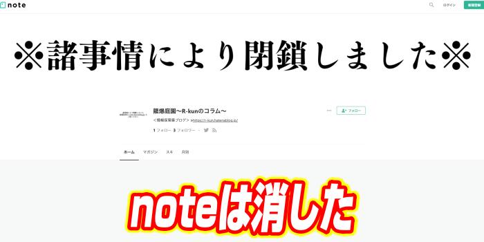 f:id:R-kun:20210606152929p:plain