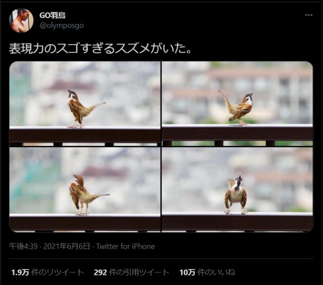 https://cdn-ak.f.st-hatena.com/images/fotolife/R/R-kun/20210608/20210608181956.png