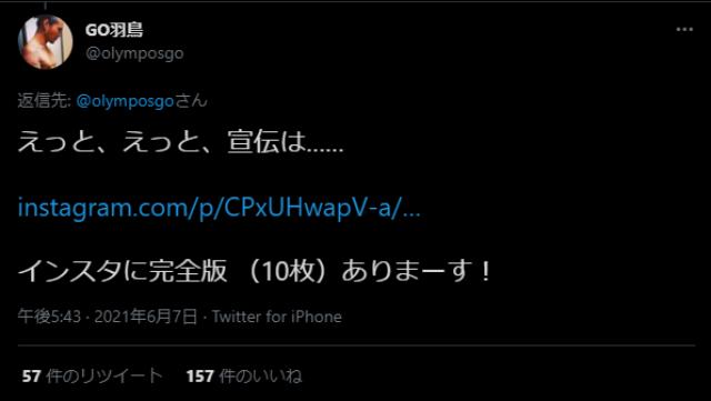 https://cdn-ak.f.st-hatena.com/images/fotolife/R/R-kun/20210608/20210608182441.png