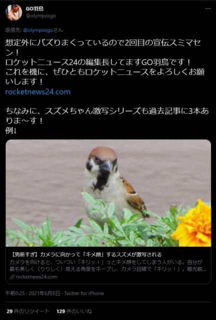 https://cdn-ak.f.st-hatena.com/images/fotolife/R/R-kun/20210608/20210608182800.png