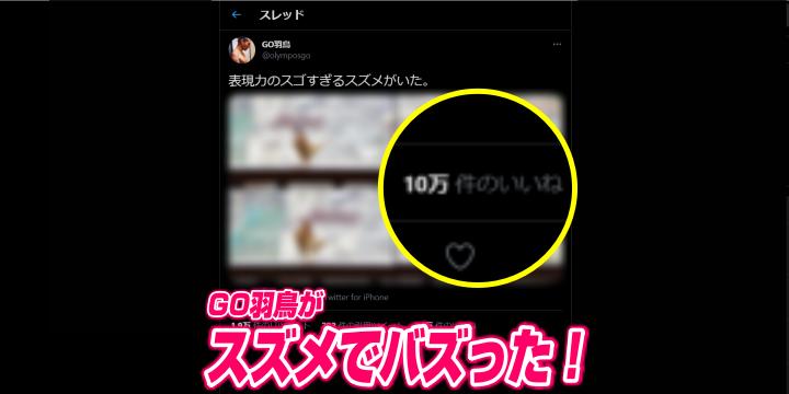 f:id:R-kun:20210608184409p:plain