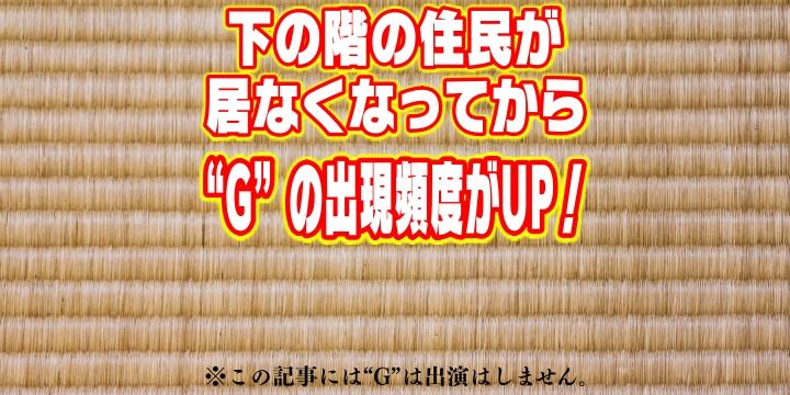f:id:R-kun:20210610105934j:plain