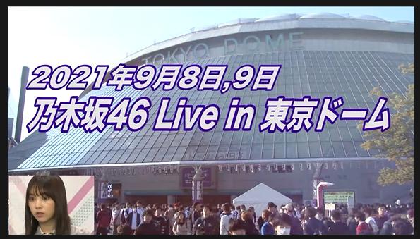 f:id:R-kun:20210610214114p:plain