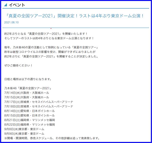 f:id:R-kun:20210611103806p:plain