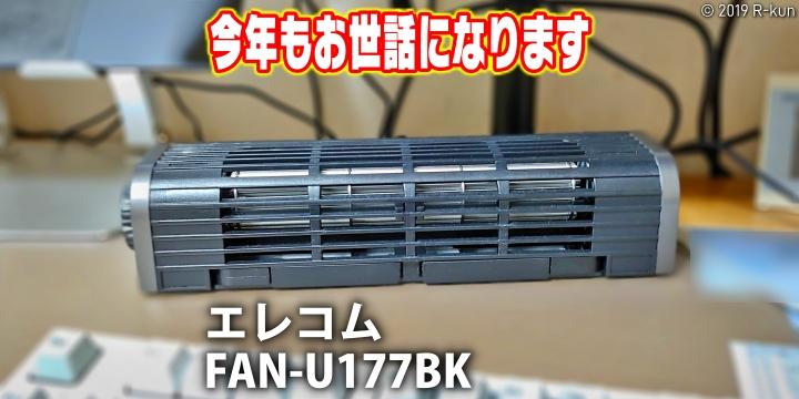 f:id:R-kun:20210612191814j:plain