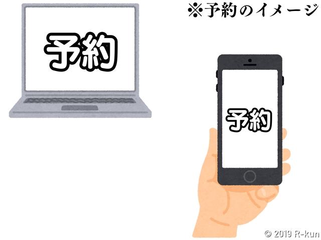 f:id:R-kun:20210613143937j:plain