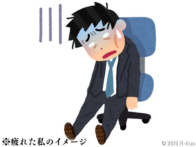 f:id:R-kun:20210613144906j:plain
