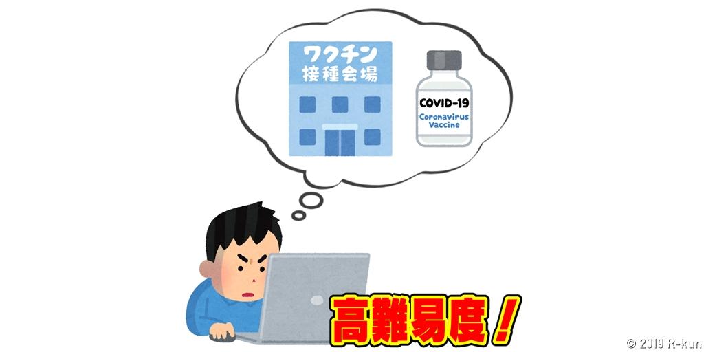 f:id:R-kun:20210613150218j:plain