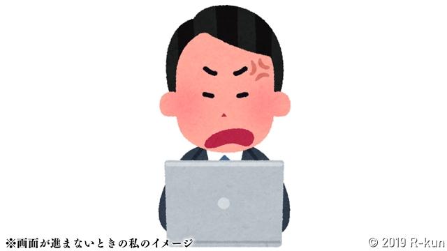 f:id:R-kun:20210614184658j:plain