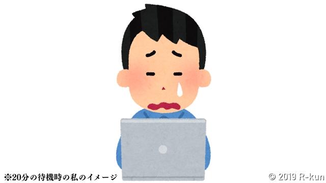 f:id:R-kun:20210614184917j:plain