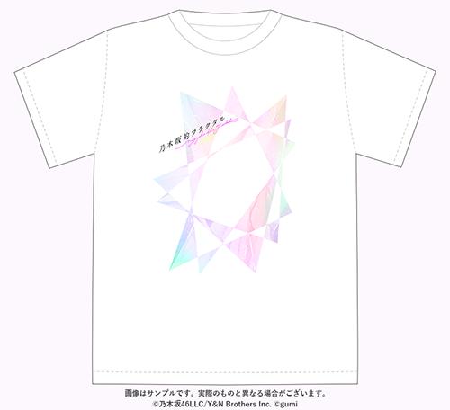 f:id:R-kun:20210616173223p:plain