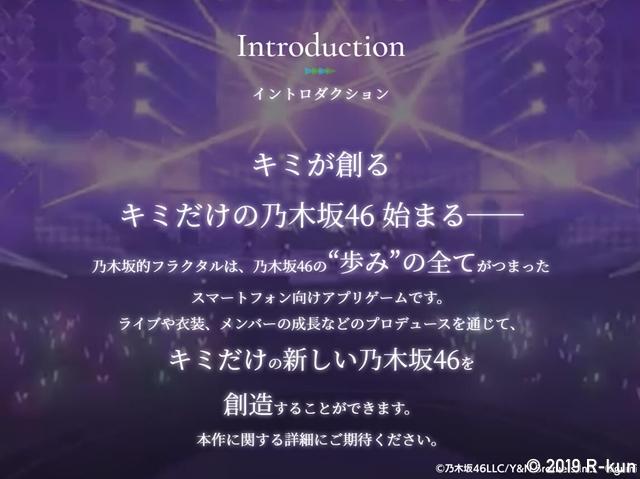 f:id:R-kun:20210616173749j:plain