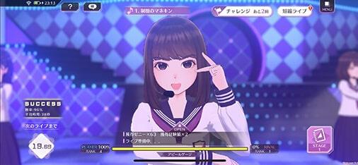 f:id:R-kun:20210616174923j:plain