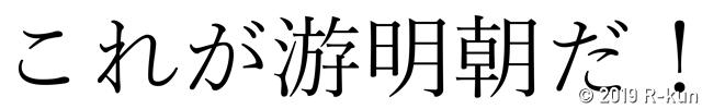 f:id:R-kun:20210617103520j:plain