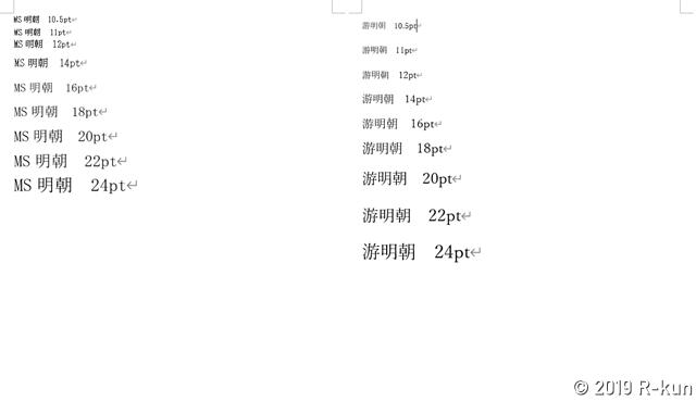 f:id:R-kun:20210617104121j:plain