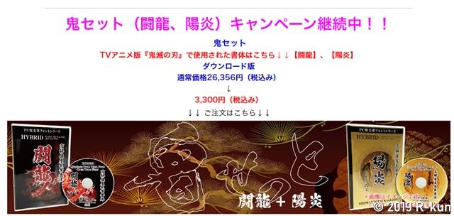 f:id:R-kun:20210619214630j:plain