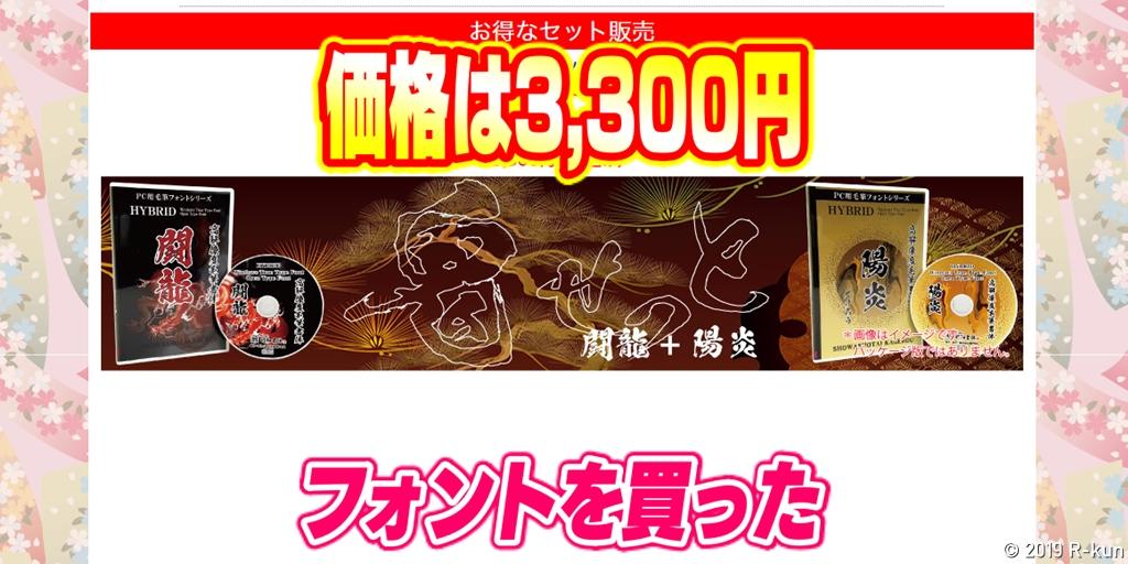 f:id:R-kun:20210619215756j:plain