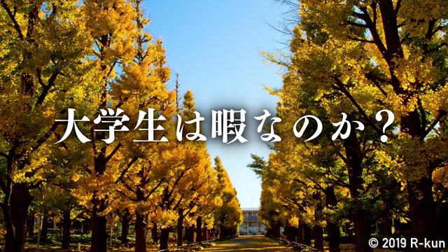 f:id:R-kun:20210620150525p:plain