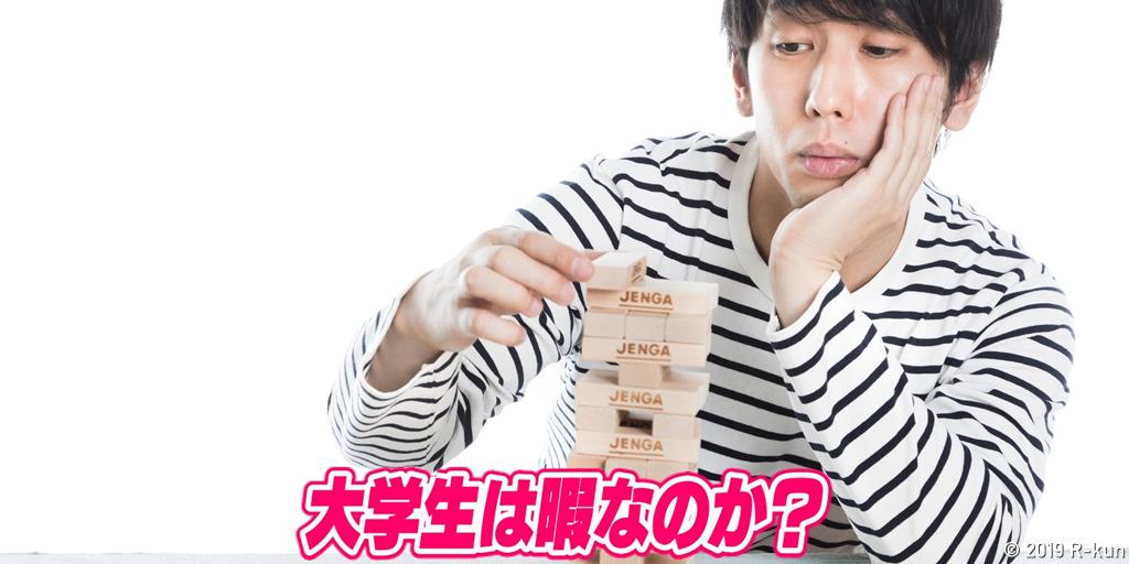 f:id:R-kun:20210620154500p:plain