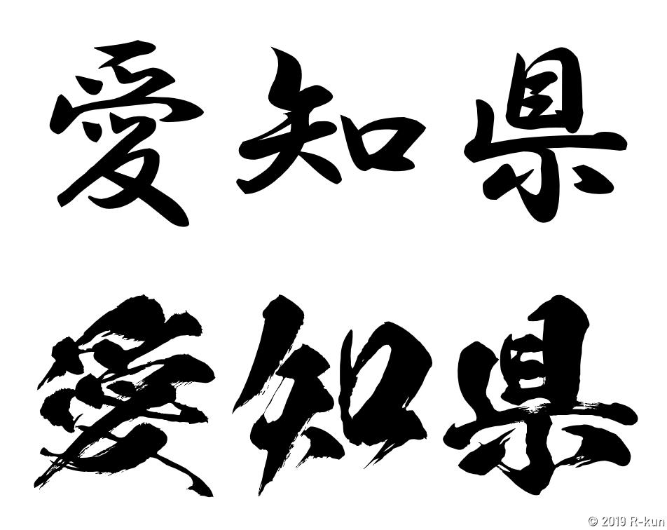 f:id:R-kun:20210623180413j:plain