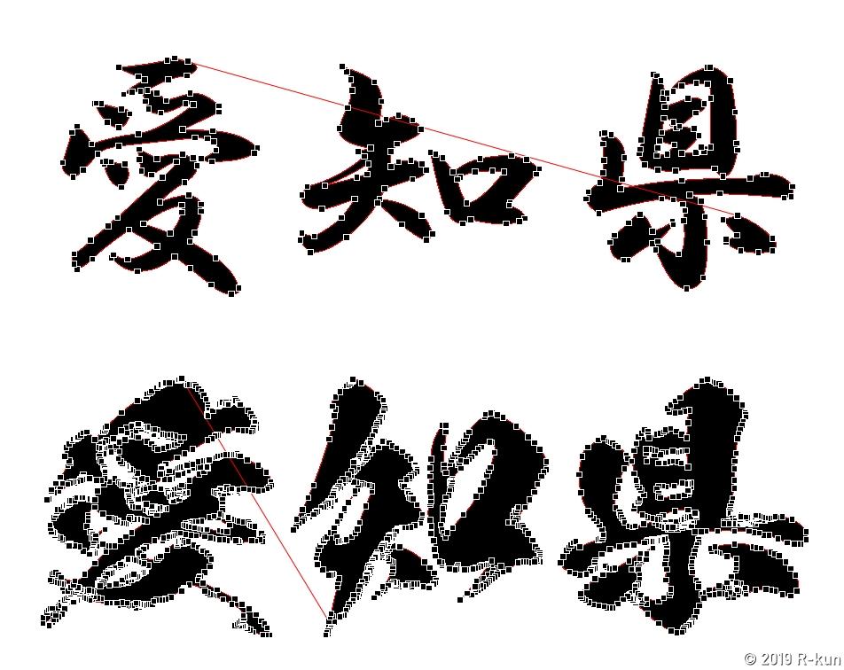 f:id:R-kun:20210623180437j:plain