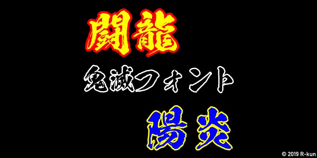 f:id:R-kun:20210623181533j:plain