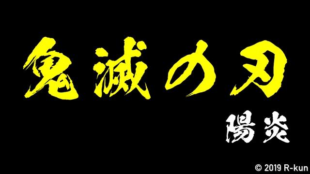 f:id:R-kun:20210623181618j:plain