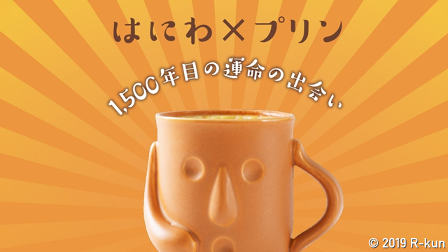 f:id:R-kun:20210626194101p:plain