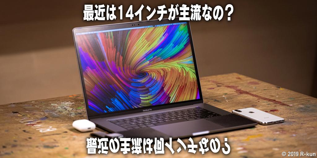 f:id:R-kun:20210628181626p:plain
