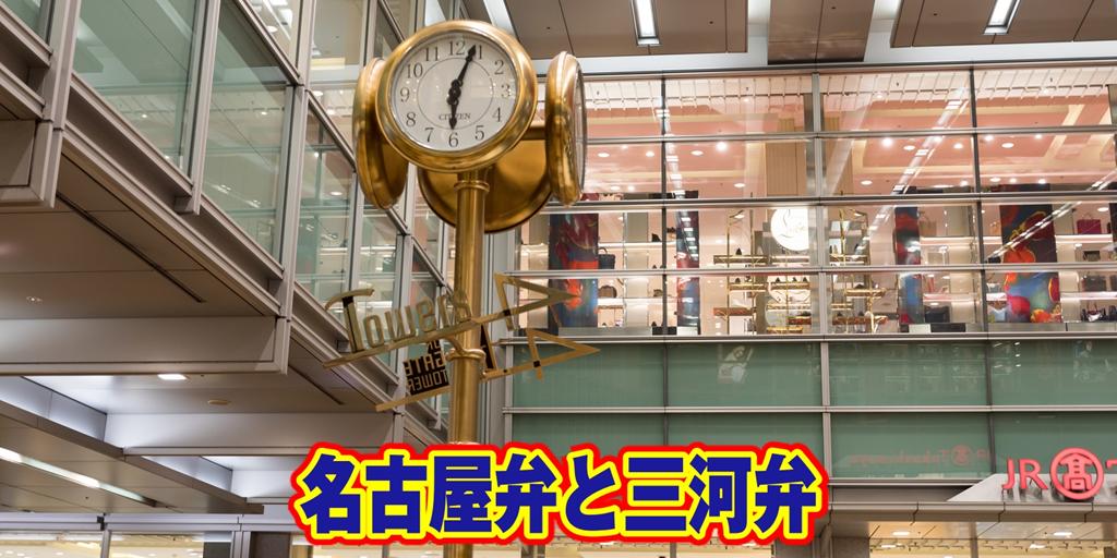 f:id:R-kun:20210709111624p:plain