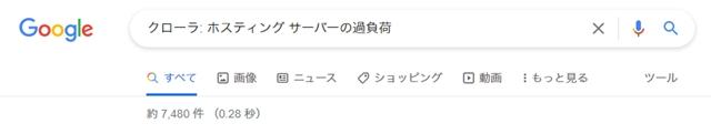 f:id:R-kun:20210711140546j:plain